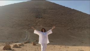Isis at the Pyramid